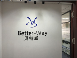 Better Way Company